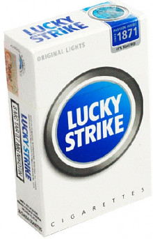 Good news for me ! Lucky Strike is back on the markets in Turkey !