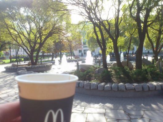 Morning, sunshine =)