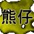 HungChai avatar