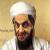 Dave Lombardo avatar