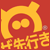 Amorbis avatar