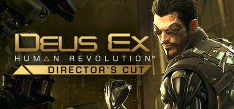 Deus Ex: Human Revolution Banner