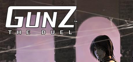 GunZ: The Duel Banner