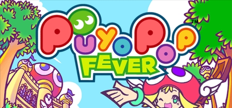 Puyo Pop Fever Banner