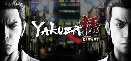Yakuza Kiwami Banner