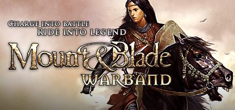 Mount & Blade: Warband Banner