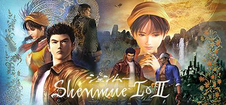 Shenmue I & II (2018) Banner