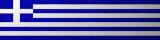 Greek Designers banner