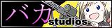 バカ studios banner