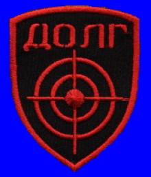 Duty Faction