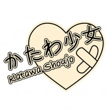 Katawa Shoujo Spray Pack