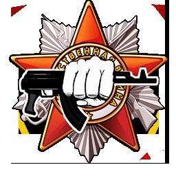 Spetsnaz New Logo