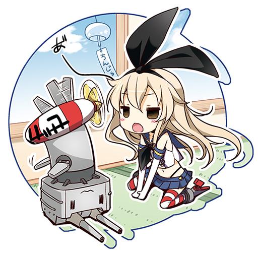 Shimakaze Spray (Team Fortress 2 > Sprays > Anime Art