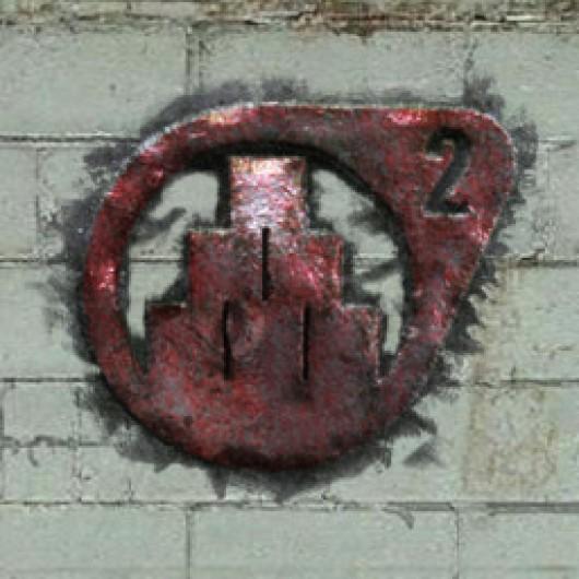 Metal SourceForts Logo