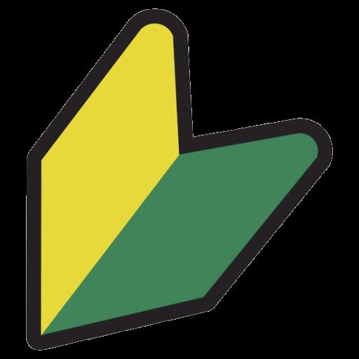 Shoshinsha/Wakaba Badge