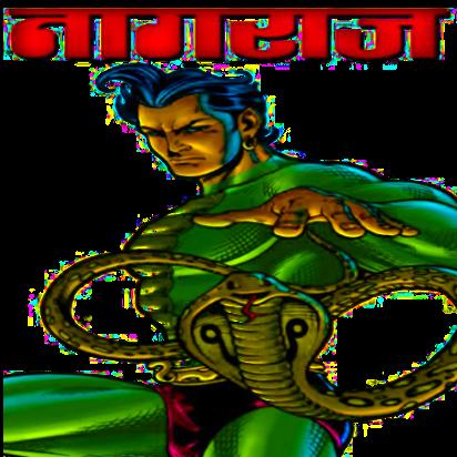 Indian Superhero Naagraj