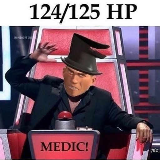 Let's call for a medic because why not