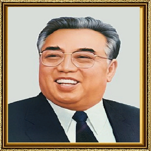 The portrait of Kim Il-sung