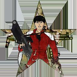 Akira - Star
