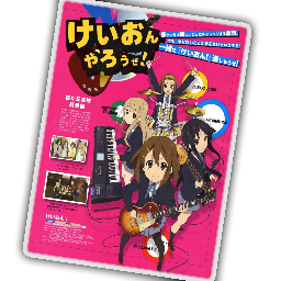 K-ON! Band Poster