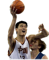 yao ming png - photo #10