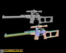 VSS rifle