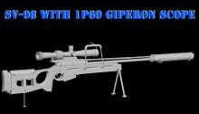 SV-98 GIPERON