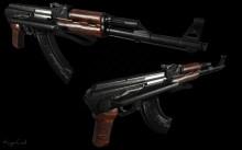 AKM-105