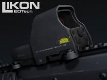 Eotech remake Model screenshot