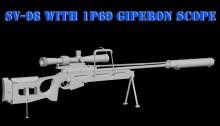 SV-98 GIPERON Model preview
