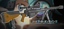 GGO Sinon's PGM Ultima Ratio Hecate II Model preview