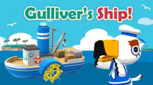 Gulliver and New Camper Patterns