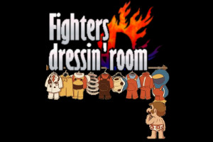 Fighters dressin'room