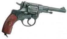 [REQUEST] Nagant M1895 for CS:S Deagle