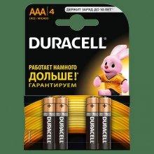 Durasel