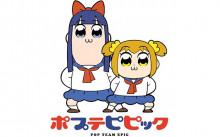 Popuko and/or Pipimi (Pop Team Epic)