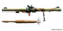RPG-29 Skin for RPG