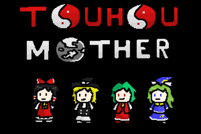 Touhou Mother