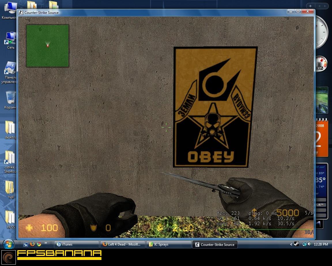 OBEY Combine IC Spray   Garry's Mod Sprays