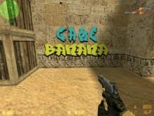 GameBanana Graffiti Spray screenshot #2