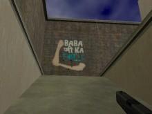 Baba Ji Ka Thullu Spray screenshot #1