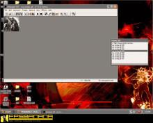 Animagic GIF