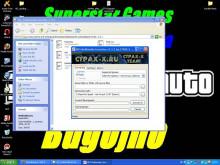 NFS Multimedia Converter v1.5.