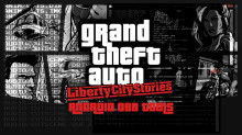 GTA Liberty City Stories Android OBB Tools