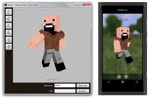 3D Skin Viewer Tool screenshot #1