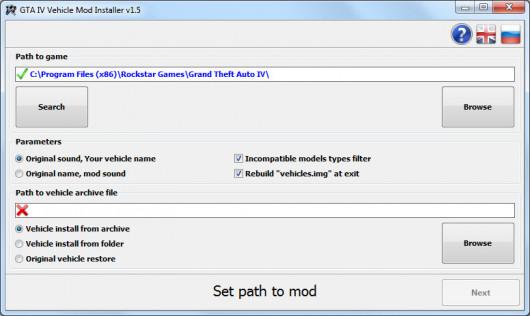 Vehicle Mod Installer v1.5