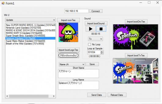 Wii U Title Boot Editor