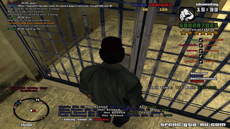 How to play GTA SAMP
