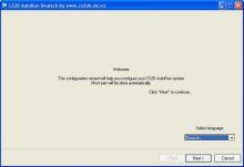 CS2D Autorun Tool preview