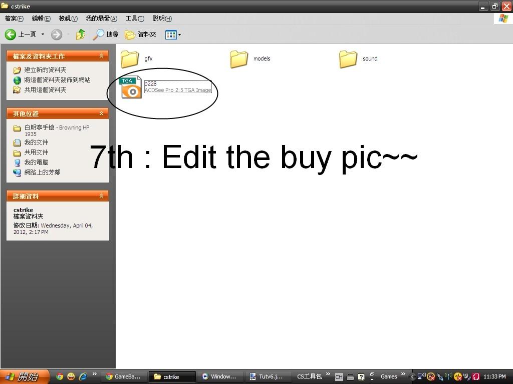 how to make buy binds cs